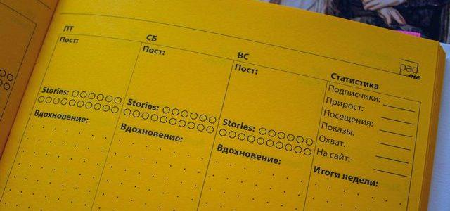 Золотая бумага