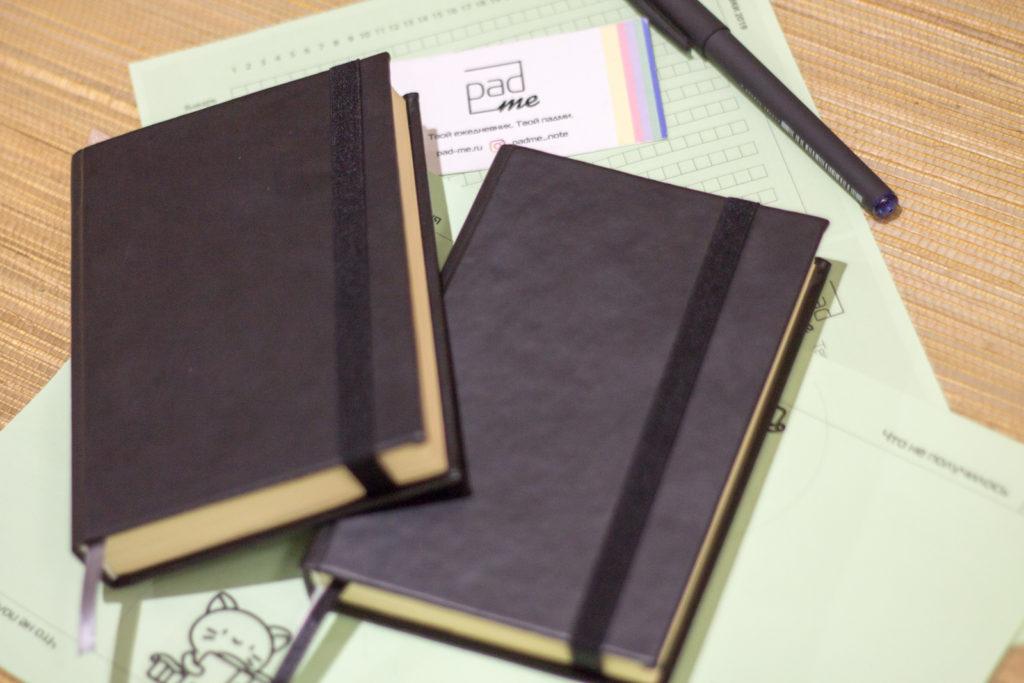 Два ежедневника формата А6. Максимально индивидуальные блокноты