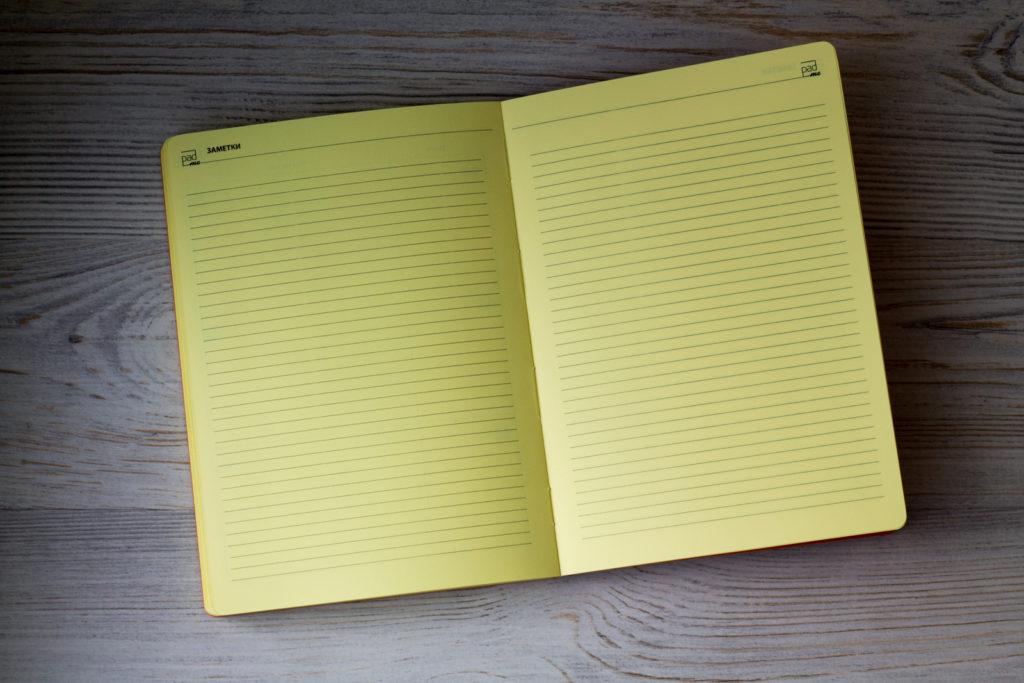 Оранжевый ежедневник с раскадровкой