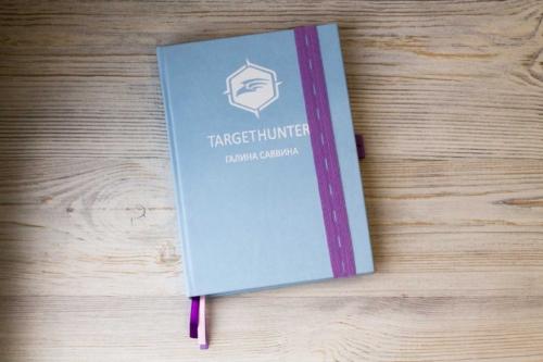 "Еженедельник ""Target Hunter"""