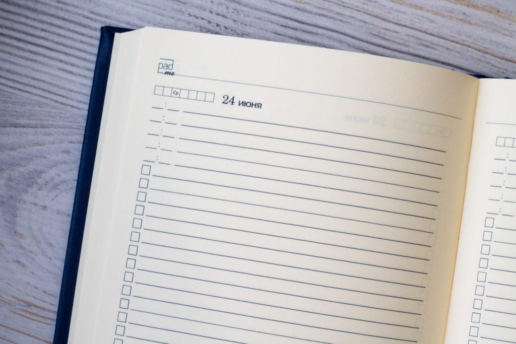 Большой темно-синий ежедневник со списком дел