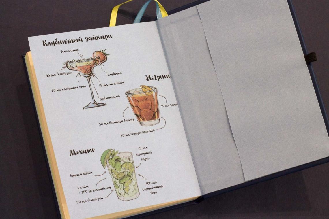 """Ежедневник """"Muatoma"""" с коктейлями"""