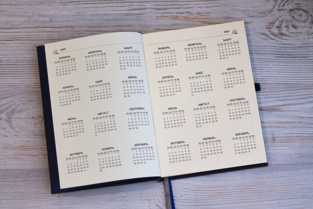Серый ежедневник