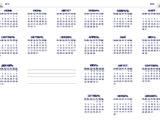 Календарь на 1,5 года 120