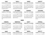 Календарь на 2 года 183