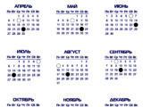 Лунный календарь 185