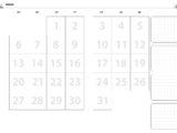 Планинг на месяц 186