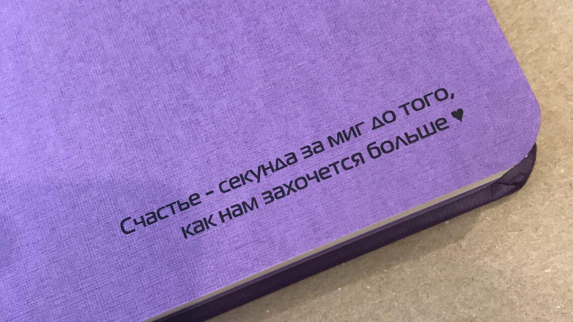 Падми 216